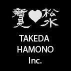 33. Takeda Hamono Inc